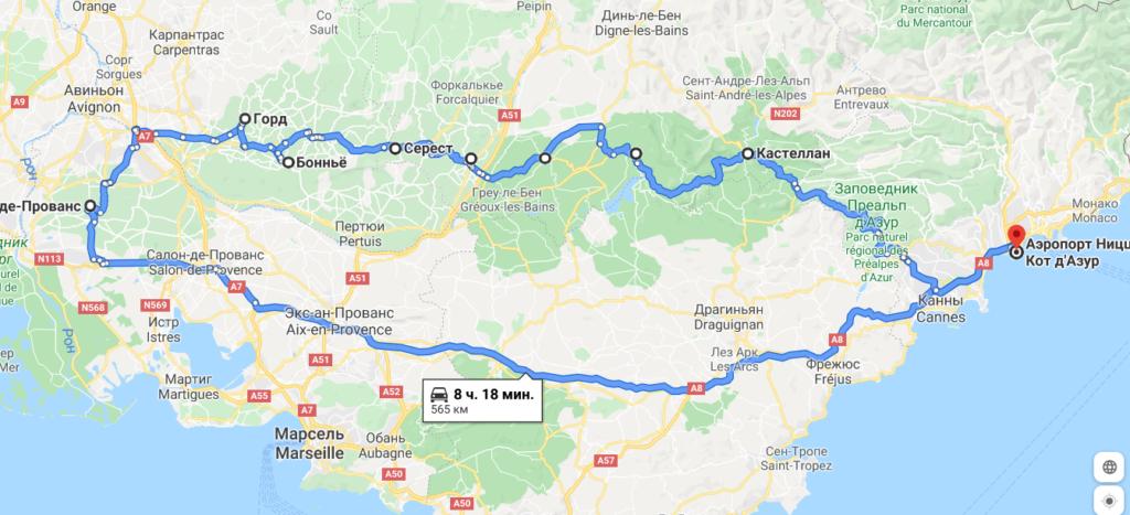 "<img class=""aligncenter lazy"" data-src=""http://www.journeys6senses.com/wp-content/uploads/2020/03/image-46-1024x467.png"" alt=""Маршрут, Прованс"" title=""На фото карта маршрута по Провансу"">"